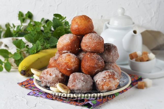 Рецепт Банановые пончики