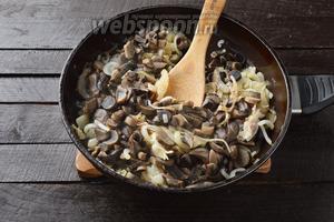 Лесные грибы 300 г почистить, нарезать небольшими кусочками и отварить до готовности. Отвар слить. Выложить лесные грибы к луку и жарить ещё 5-6 минут. Охладить.