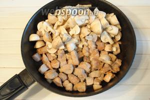 К обжаренному мясу добавить нарезанные шампиньоны и жарить ещё в течение 5 минут.