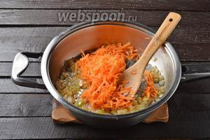 На другой сковороде обжарить очищенную и нарезанную кубиками 1 луковицу до лёгкой золотистости. Добавить очищенную и натёртую на крупной тёрке морковь (65 г). Жарить на подсолнечном масле (2 ст. л.), иногда помешивая, 4-5 минут.