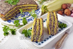 Кабачковый торт с грибами