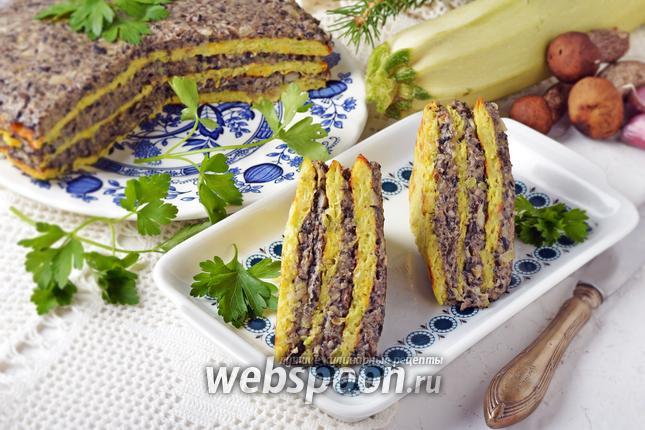 Фото Кабачковый торт с грибами