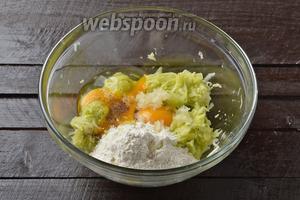 Приготовим кабачковые коржи. Для этого кабачок (350 г) очистить и натереть на крупной тёрке. Добавить соль 0,5 ч. л., перемешать, оставить на 10 минут. Затем образованную жидкость слить, слегка отжав кабачок. Соединить кабачок, 2 яйца, 2 ст. л. муки, чёрный молотый перец 0,1 ч. л., пропущенный через пресс очищенный чеснок (1 зубчик).