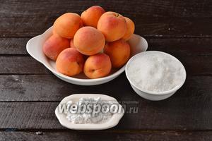 Для работы нам понадобятся абрикосы, сахар, картофельный крахмал.