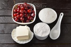 Для работы нам понадобится вишня, сахар, мука, сливочное масло, сода, столовый уксус.