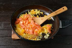 Добавить очищенные от кожуры и нарезанные средними кусочками помидоры 120 г. Готовить, помешивая, 5-6 минут.