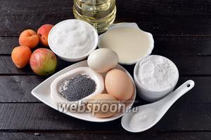 Для работы нам понадобится мука, разрыхлитель, мак, яйца, сметана 20%, подсолнечное масло, яблоки, абрикосы.