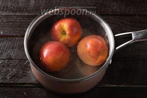 500 грамм персиков промыть и опустить на 3 минуты в кипяток (пробланшировать), а затем переложить в ледяную воду.