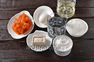 Для работы нам понадобится абрикосовое варенье, яйца, мука, сахар, соль, живые дрожжи, подсолнечное масло.