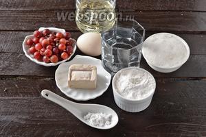 Для работы нам понадобится картофельный крахмал, яйца, мука, мак, сахар, вода, подсолнечное масло, живые дрожжи, крыжовник, соль.
