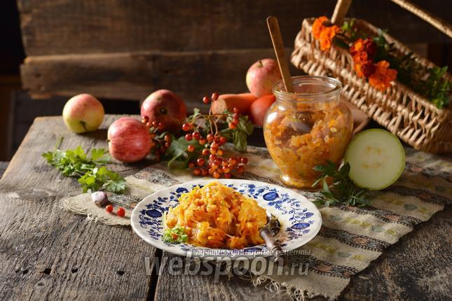 Фото Икра из кабачков с яблоками