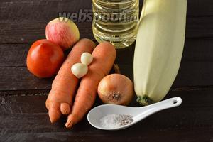 Для работы нам понадобится кабачок, морковь, лук, чеснок, петрушка, яблоки, помидоры, соль, чёрный молотый перец, подсолнечное масло.