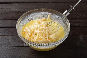 100 граммов плавленого сыра натереть на крупной тёрке и перемешать.