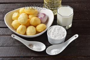 Для работы нам понадобится картофель, кефир, лук, подсолнечное масло, мука, сода, соль, чёрный молотый перец.