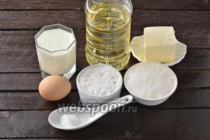 Для работы нам понадобится кефир, яйцо, мука пшеничная, мука кукурузная, сахар, сливочное масло, подсолнечное масло.