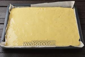 Форму, размером 40х35 сантиметров, выложить пергаментом. Если вы не уверены в качестве своего пергамента — смажьте его тонким слоем подсолнечного масла. Вылить тесто в форму, разровнять.