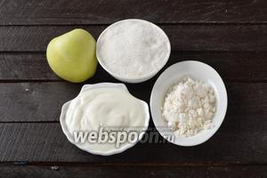 Перейдём к приготовлению крема. Для крема нам понадобятся яблоки, сахар, сметана 20% жирности, сухой порошок лимонного киселя.