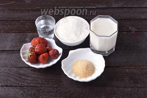 Для работы нам понадобится клубника, питьевой йогурт, сахар, быстрорастворимый желатин, вода.