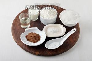 Для работы нам понадобится какао, сахар, подсолнечное масло, кефир, соль, разрыхлитель, пшеничная мука.