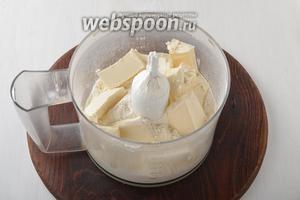 В чашу кухонного комбайна (насадка металлический нож) поместить просеянную муку 200 г, соль 0,5 ч. л., сахар 1 ч. л., нарезанное кусочками холодное сливочное масло 100 г.