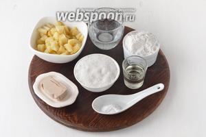 Для работы нам понадобится начинка из груш, мука, сахар, соль, живые дрожжи, вода, подсолнечное масло.