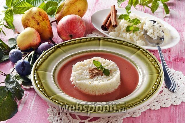 Фото Фруктовый суп с рисом