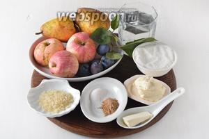 Для работы нам понадобятся сливы, груши, яблоки, вода, сахар, ванильный сахар, специи для пряников, рис, сливочное масло, сметана, картофельный крахмал.