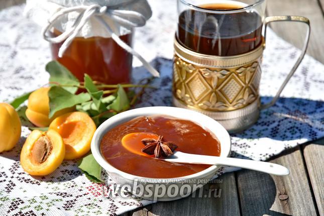 Фото Конфитюр из абрикосов с бадьяном