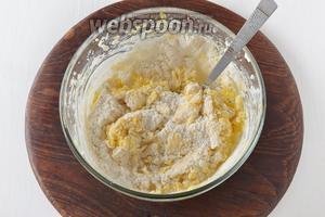 Вмешать просеянную с разрыхлителем 1 ч. л. муку 420 г и 1 щепотку соли.