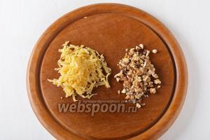 100 г сыра натереть на крупной тёрке. Орехи подсушить на сухой горячей сковороде и порубить.
