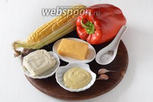 Для работы нам понадобится свежая молодая кукуруза, перец, плавленый сыр, твёрдый сыр, майонез, чеснок, соль, чёрный молотый перец.
