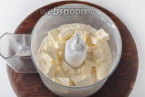 На муку сверху выложить нарезанное кусочками, сильно охлаждённое сливочное масло 125 г.
