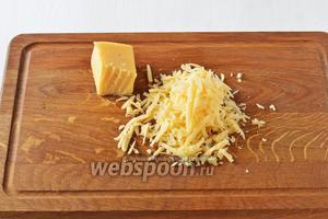 Сыра 100 г натереть на крупной тёрке.