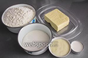 Подготовим ингредиенты. Отмеряем 250 грамм муки, 60 грамм сахара, около 30 мл сливок (может пригодиться чуть больше), 100 грамм сливочного масла. Масло должно быть твёрдым и очень холодным, так что достаём его из холодильника непосредственно перед приготовлением, лучше даже поместить в морозилку минут на 10-15.