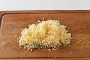Сыра 50 г натереть на средней тёрке.