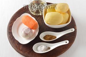 Для работы нам понадобится картофель, морковь, репчатый лук, приправа для картофеля (смесь трав без соли), соль, чёрный молотый перец, подсолнечное масло.