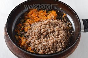 Соединить гречневую кашу, морковно-луковую смесь, соль 0,75 ч. л., чёрный молотый перец 0,2 ч. л. Перемешать.