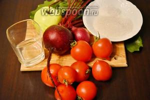 Подготовить продукты: помидоры, свёклу, яблоко, лук, сахар, соль, уксус,