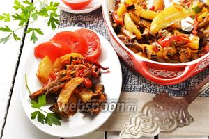 Картофель с перцем и баклажанами в духовке