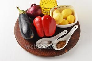 Для работы нам понадобится картофель, лук, баклажаны, сладкий перец, подсолнечное масло, приправа для картошки, соль, чёрный молотый перец.