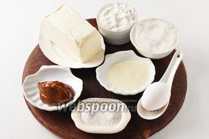 Для работы нам понадобится сливочное масло, желток, сметана, сахар, пшеничная мука, соль, варёное сгущённое молоко.
