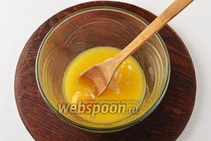 100 г масла (маргарина) растопить и охладить до комнатной температуры. Соединить жир с 1 желтком, сметаной 100 г и тщательно растереть.