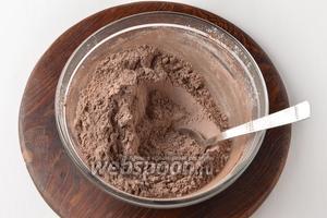 Просеять муку 280 г вместе с какао 30 г, содой 1 ч. л., солью 1 щепотка и разрыхлителем 2 ч. л. Перемешать.