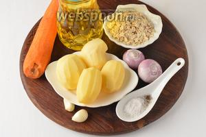 Для работы нам понадобится картофель, морковь, репчатый лук, геркулес, чеснок, подсолнечное масло, соль, чёрный молотый перец.