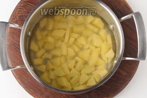 Картофеля 150 г очистить и нарезать небольшими кусочками. Воду с солью 2 ч. л. довести до кипения. Выложить картофель в кипящую воду (1,5 литра) и проварить 5-7 минут.