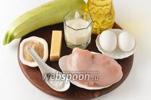 Для работы нам понадобится кабачок, куриное филе, твёрдый сыр, молоко, подсолнечное масло, панировочные сухари, мука, соль, чёрный молотый перец, яйца.