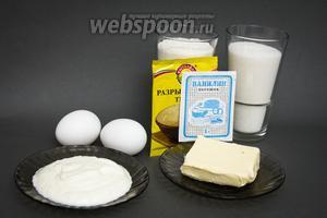 Приступаем к приготовлению ванильного бисквитного коржа. Ставим духовку разогреваться до 180°C.