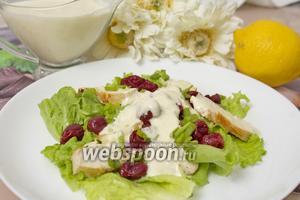 Салат с курицей и вишней по-английски