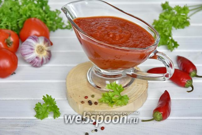 Фото Универсальный домашний томатный соус