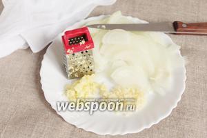 Овощи очистить, промыть. Корень имбиря натереть на мелкой тёрке, примерно 1 ч. л. 3 зубчика чеснока мелко порубить. Половину объёма лука репчатого (60 г) нарезать тонкими полукольцами.